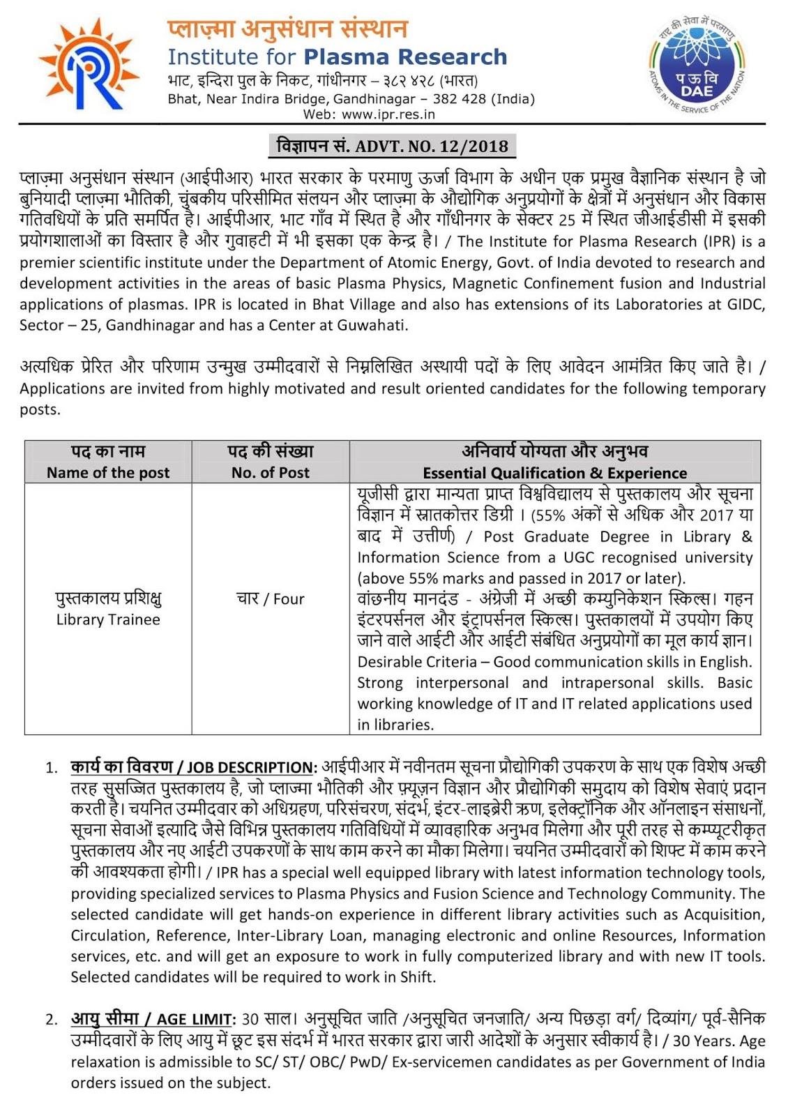 dating steder i gandhinagar download dating agentur cyrano ep 11