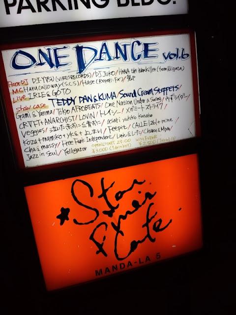 One Dance Vol.6 @ Star Pine's Cafeの日にスターパインズカフェの前で撮った写真です。
