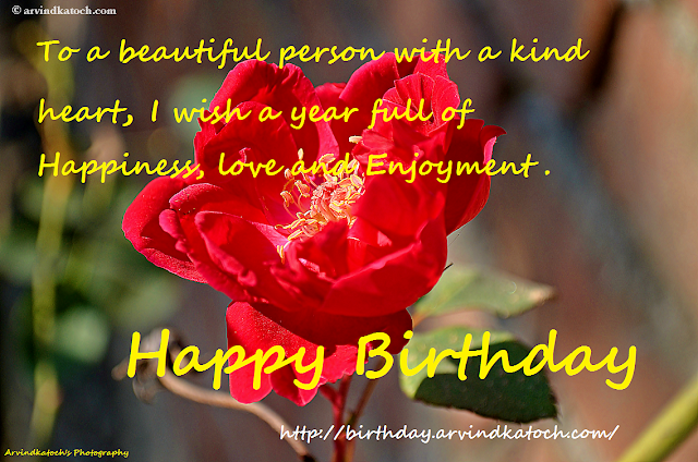 Heart, Kind, Beautiful, Person, Happy Birthday, Card, HD