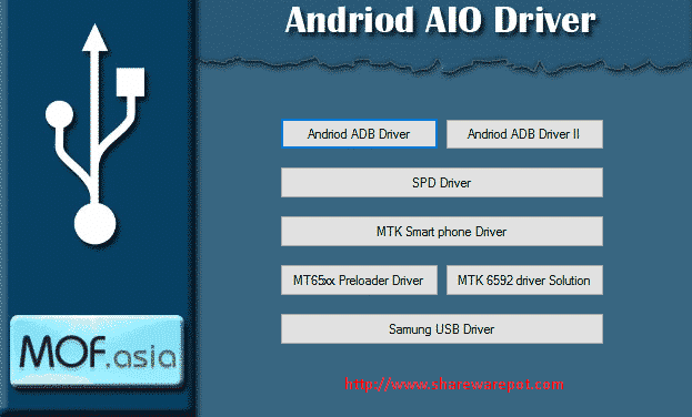 AIO(All in One) Android Driver Setup Free Download