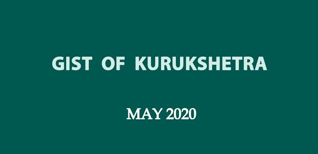 Gist of Kurukshetra May 2020 PDF