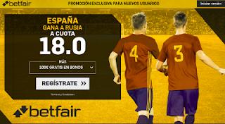 betfair supercuota victoria de España a Rusia 14 noviembre