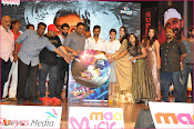 Thikka Audio Launch Stills-thumbnail-8