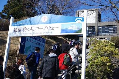 Hakone Komagatake Ropeway Station Japan