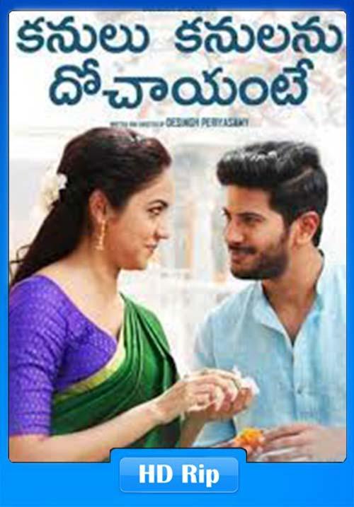 Kanulu Kanulanu Dhochaayante 2020 Telugu Tamil HDRip 720p ESub x264 | 480p 300MB | 100MB HEVC