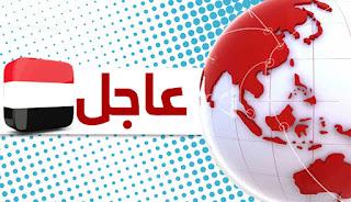 عاجل : السعودية تعترف بمقتل 5 من جنودها في معارك مع الجيش اليمني و اللجان الشعبية