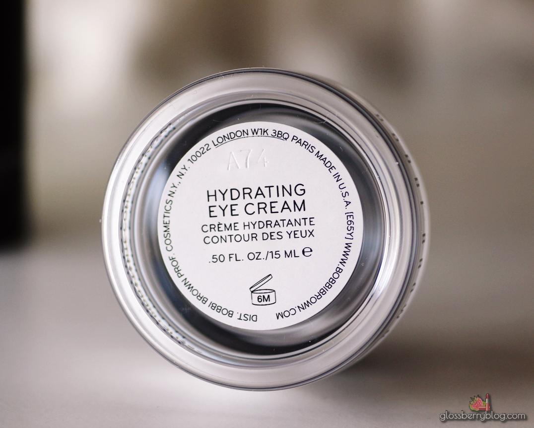 קרם עיניים - Hydrating Eye Cream Bobbi brown review בובי בראון סקירה בלוג איפור וטיפוח גלוסברי