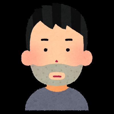 髭の濃い人のイラスト