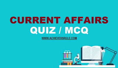Daily Current Affairs MCQ - 6th December 2017