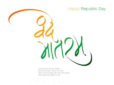 Happy Republic Day HD quotes