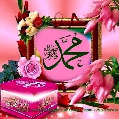 Ini Keutamaan Sahur Dibulan Suci Ramadhan Menurut Rasulullah SAW