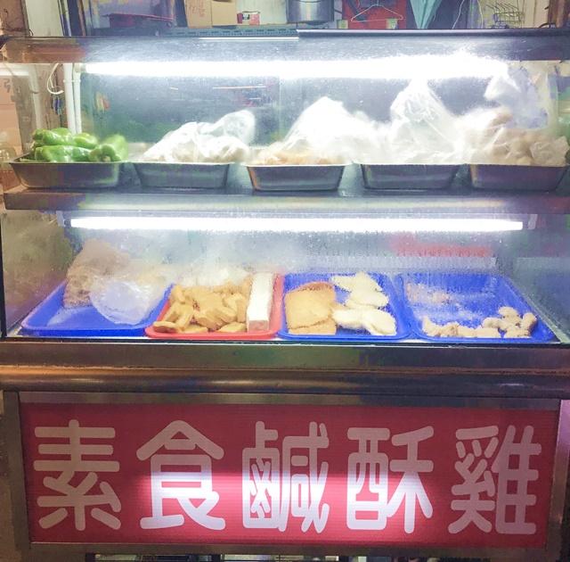 江師兄素食鹽酥雞~三峽素食鹽酥雞