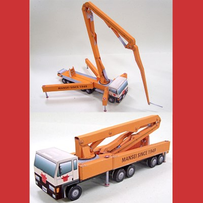Concrete Pump Truck Paper Model