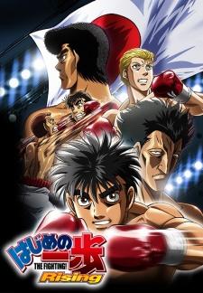 Hajinemo ippo episode 1 w eng sub site youtube.com