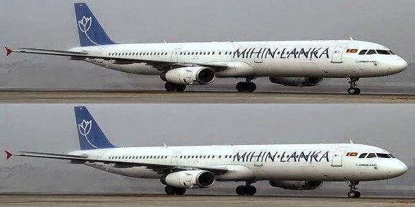 Mihin Lanka Airline Bangladesh