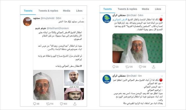 Nasehati Keluarga Kerajaan Saudi, Syaikh Safar Al-Hawali Justru Ditangkap