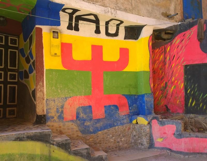 East Village Nomad: Tamraght, Morocco Inside Out