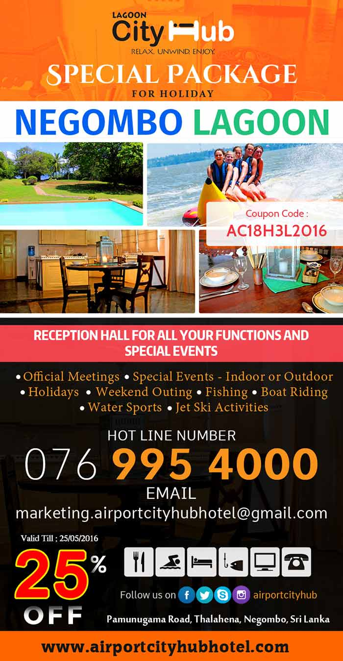 Reception hall for all your functions and special events.