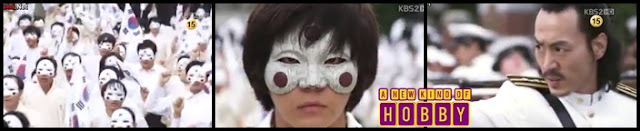 Joo Won & Jin Se-Yun Bridal Mask Korean Drama