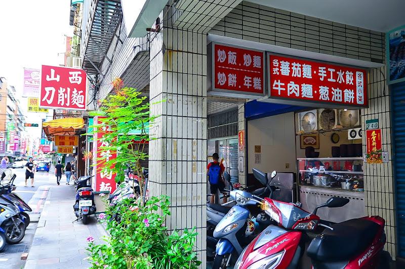 錦州街刀削麵,山西刀削麵,行天宮站小吃,行天宮站好吃