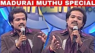 Madurai Muthu Comedy Collection | Episode 15 | Solo Performance | Asatha Povathu Yaru