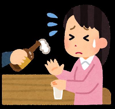 下戸のイラスト(女性)