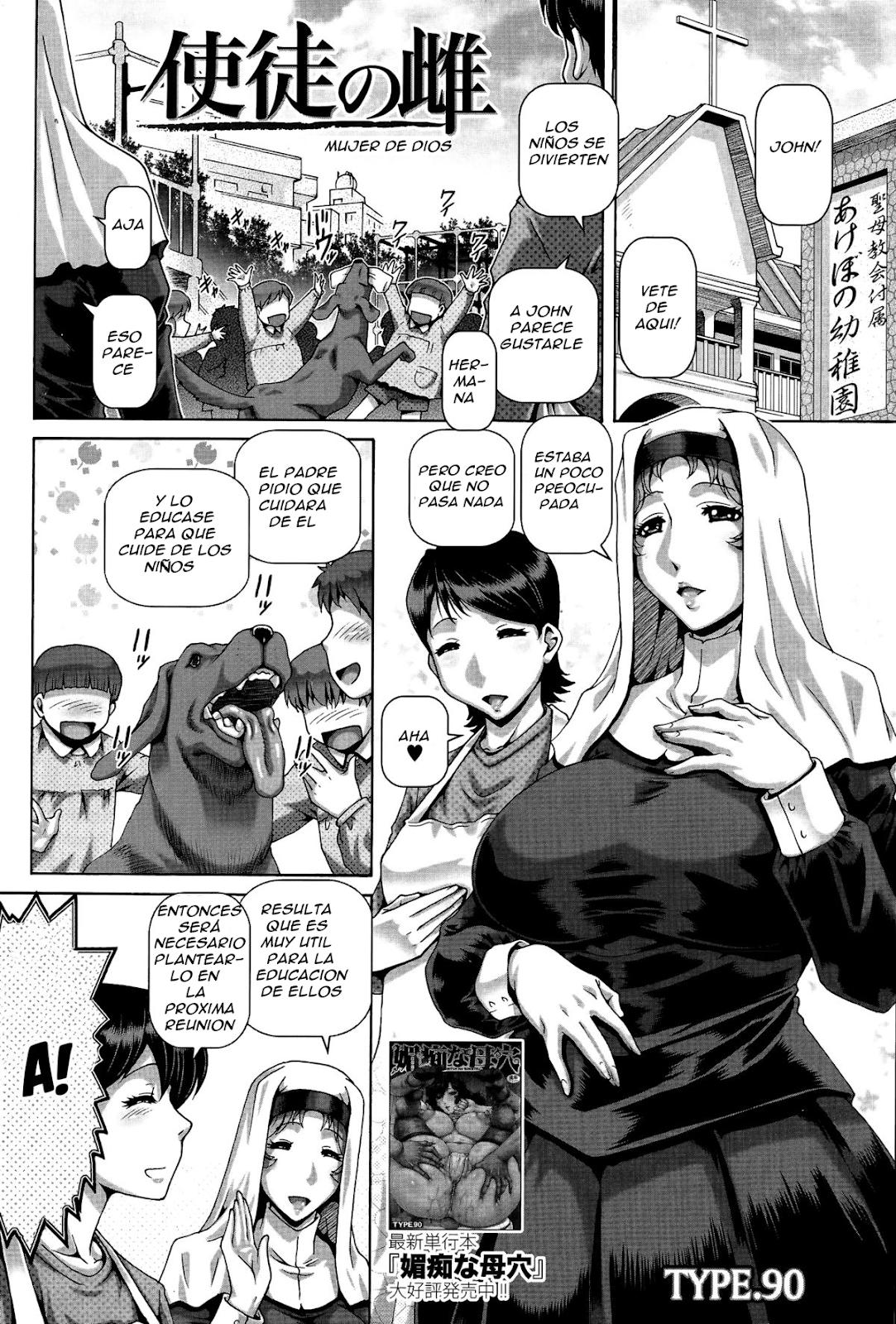 manga Shito No Mesu sub español