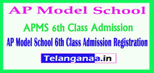 AP Model School 6th Class Admission Registration APMS Entrance Test