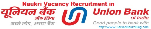 Naukri Vacancy Recruitment in Union Bank of India
