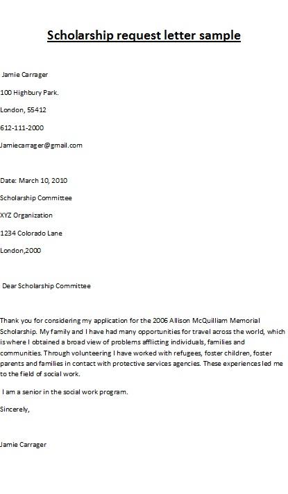scholarship letter samples   scholarship request letter sample