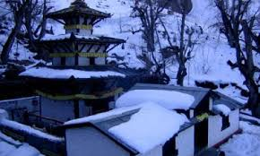 Muktinath Helicopter Tour offer Sacred place to visit and take a bath at 108 spouts in Muktinath Pilgrimage place.