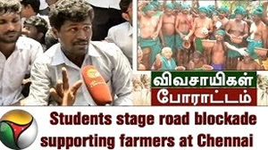 Students stage road blockade supporting farmers at Chennai