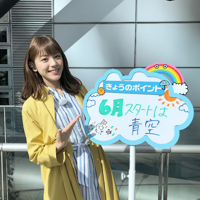 """MC Nhật Bản được mệnh danh là """"nữ thần thời tiết"""": Cao 1m71, sở hữu nét đẹp khó tìm"""