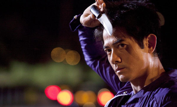 Review: CITY UNDER SIEGE 全城戒備 (2010)