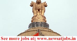 upsc-jobs-news