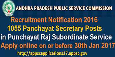 APPSC Panchayat Secretary Recruitment 2017