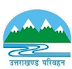 Drivers vacancy in Uttarakhand Transport Corporation  2016