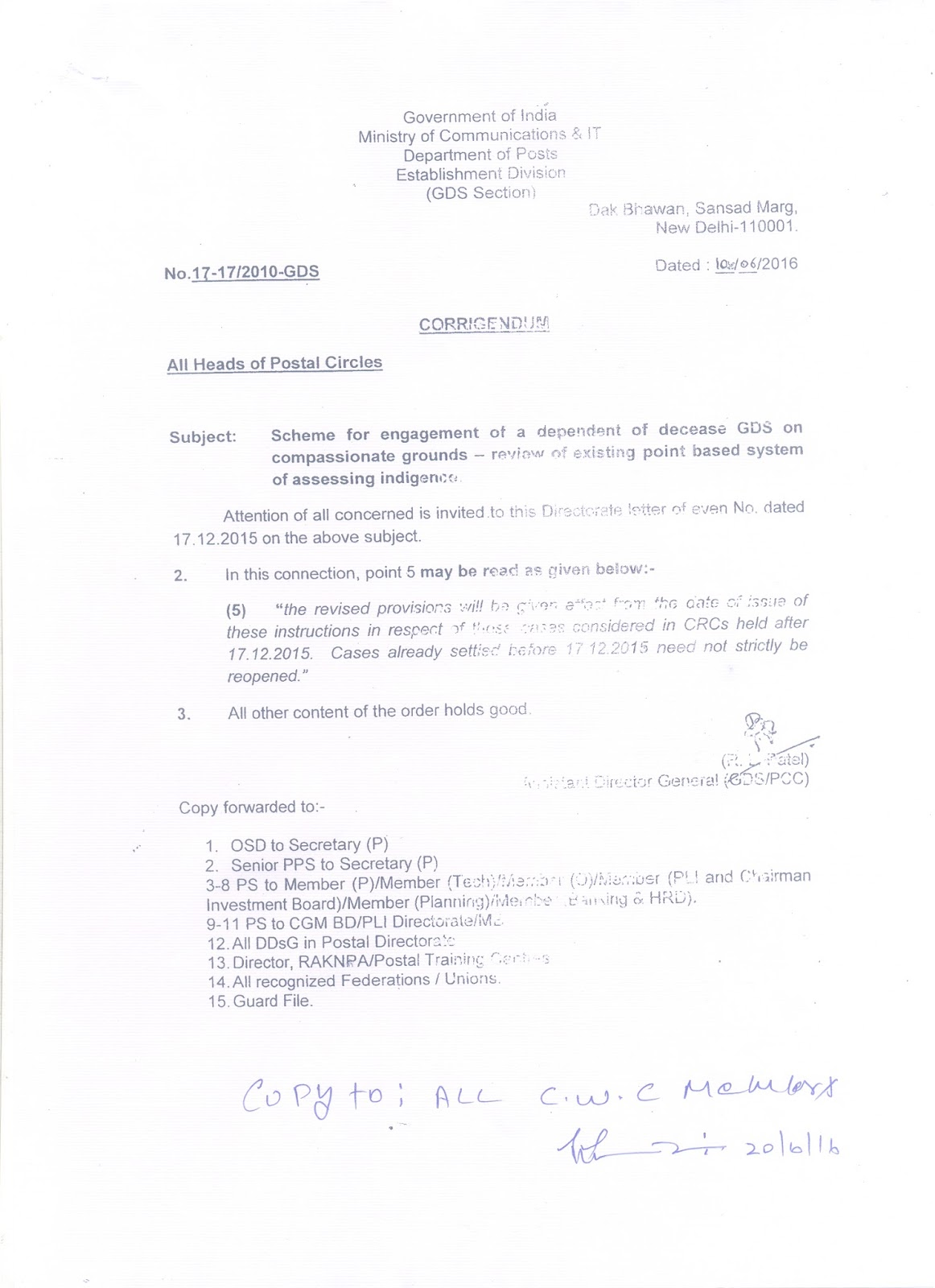 RURAL POSTAL EMPLOYEES: Department issued Two Modification