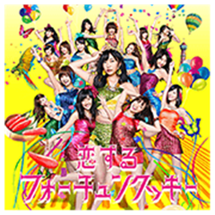 AKB48 BEST Song Stickers