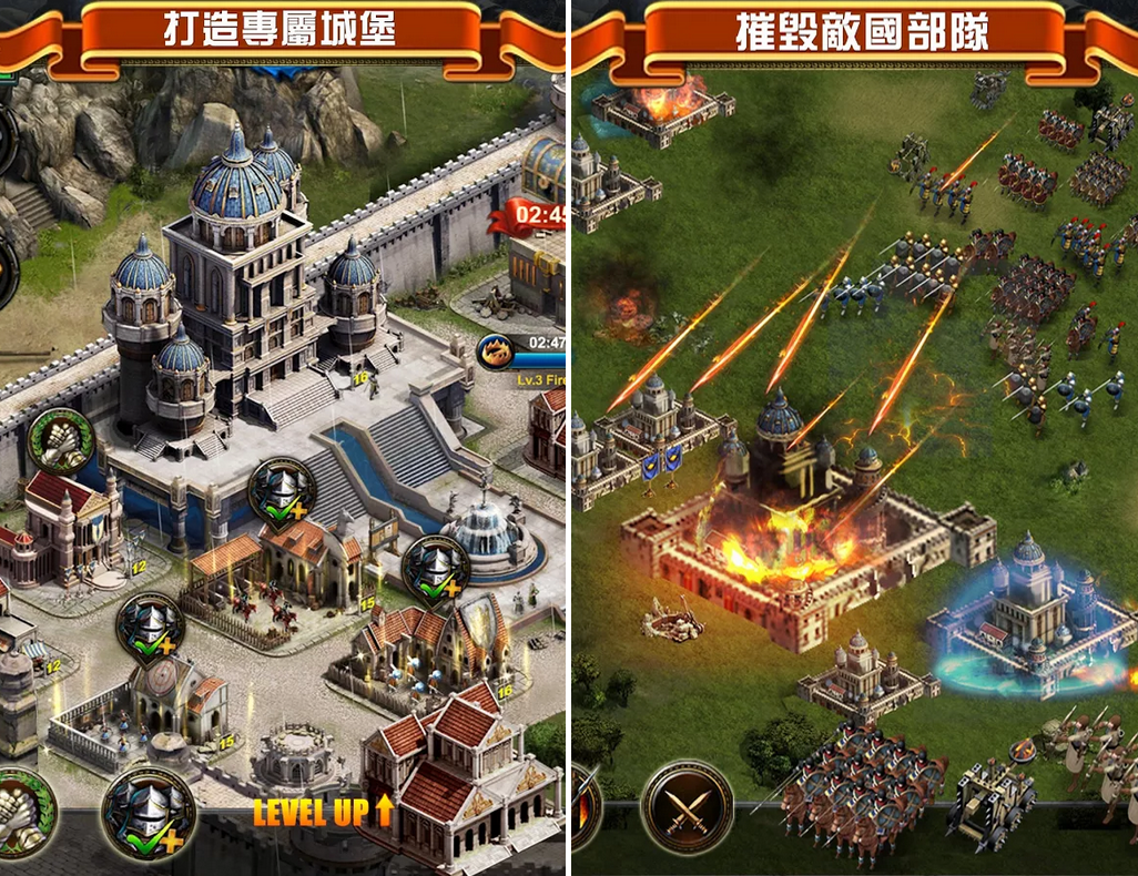 列王的紛爭 Clash of Kings APK 下載