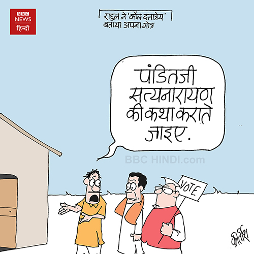 indian political cartoon, cartoons on politics, cartoonist kirtish bhatt, indian political cartoonist, demonetisation, farmer, rahul gandhi cartoon, hindutva
