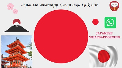 Japanese WhatsApp Group Join Link List 2018 - 2019 | Tarun