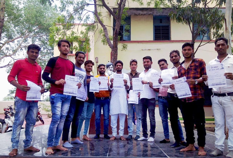 चुनावी साल में NSUI उठाएगा बेरोजगारों की आवाज, रोजगार की खोज कैंपेन की शुरूआत-NSUI-Rojgar-ki-Khoj-Campaign