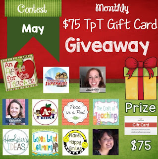 grow the group giveaway an apple for the teacher giveaways to grow your blog 4304