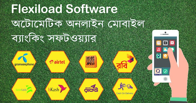 Automatic Flexiload / Bkash Software