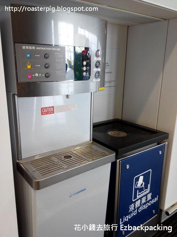 香港機場飲水機位置 - 花小錢去旅行