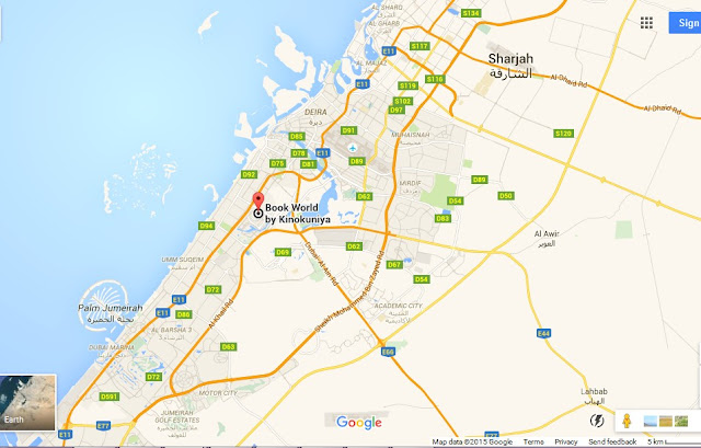 Expert Rangers Dubai Map,Map of Expert Rangers Dubai,Dubai Tourists Destinations and Attractions,Things to Do in Dubai,Expert Rangers Dubai accommodation destinations attractions hotels map reviews photos pictures