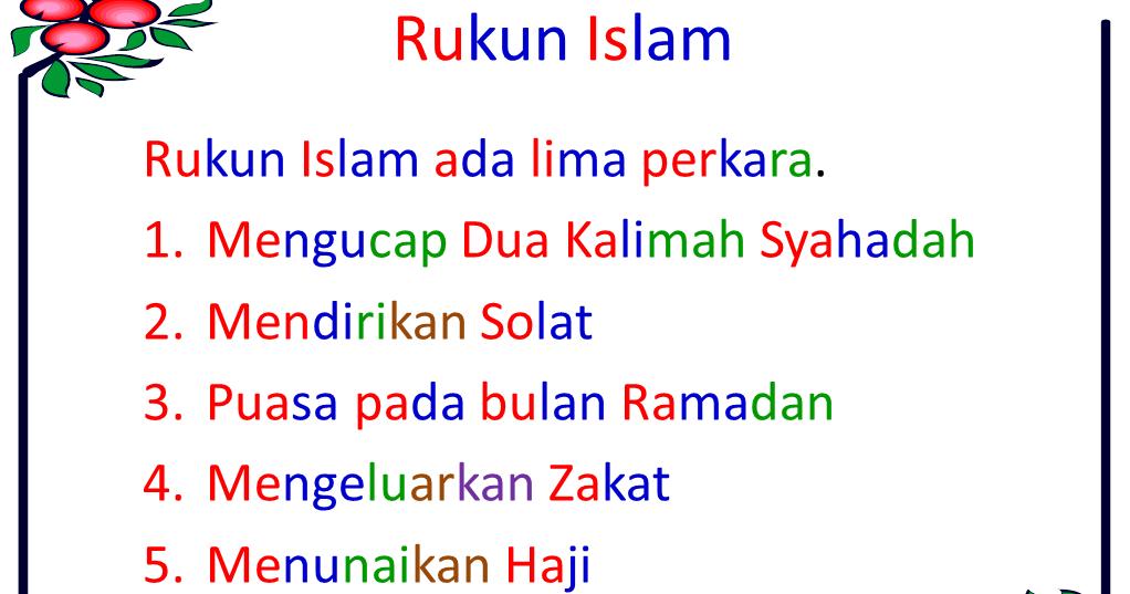 Rukun Islam ~ FISABILILLAH
