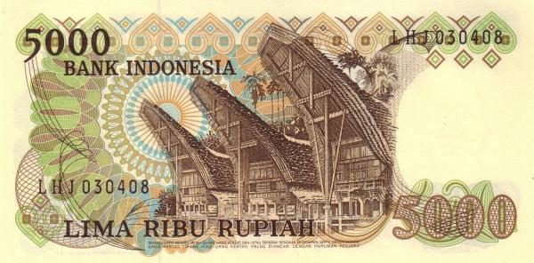5 ribu rupiah 1980 belakang