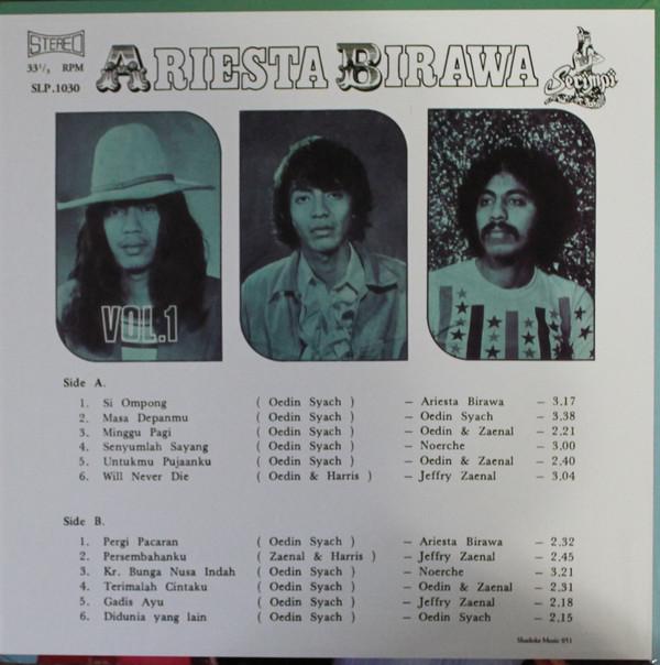 johnkatsmc5 ariesta birawa group vol 1 1973 indonesian psych rock